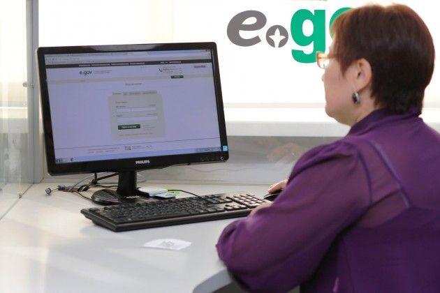 Прописать детей стало возможным через eGov - Kapital.kz