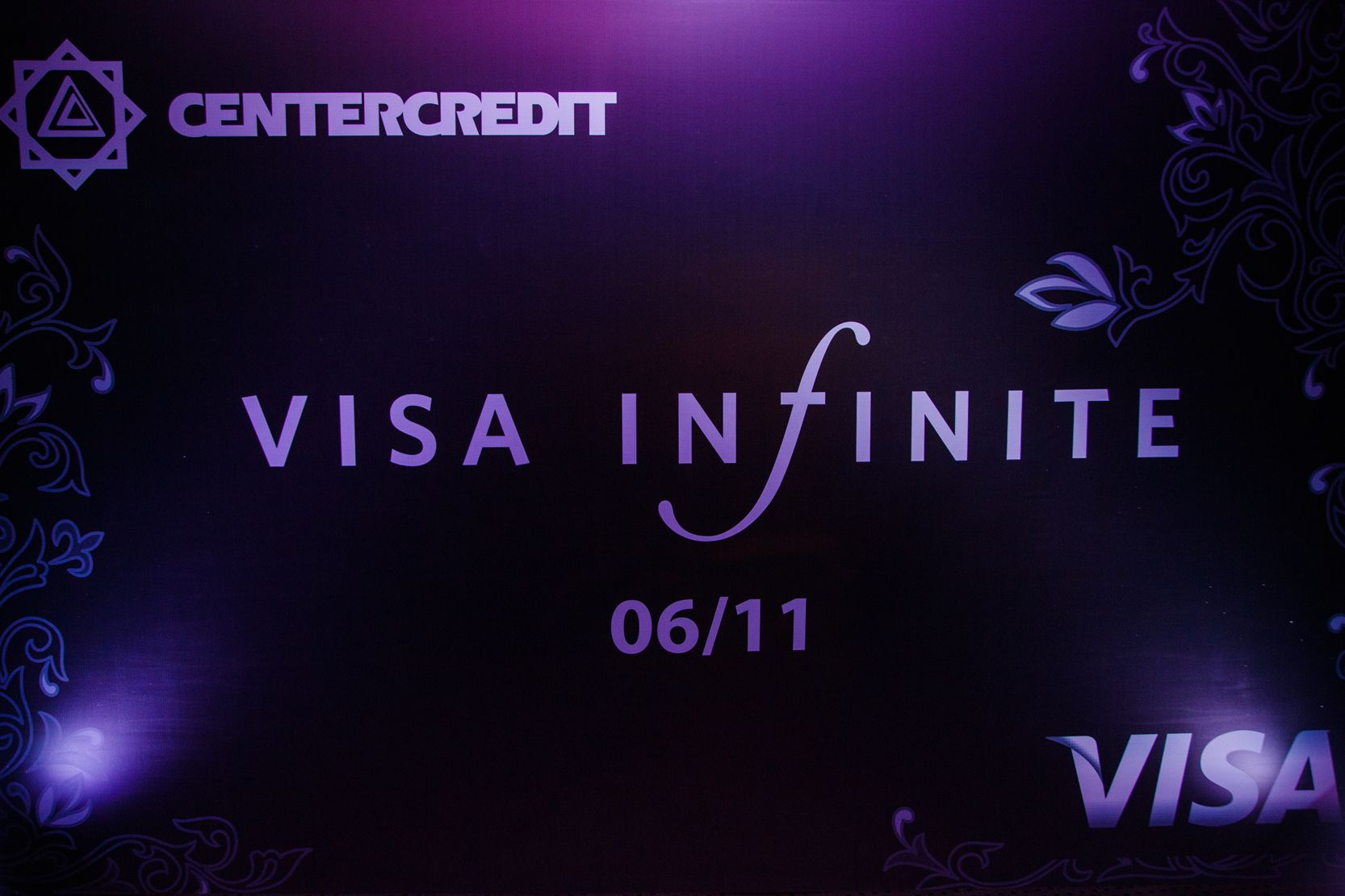 Банк ЦентрКредит запустил карту Visa Infinite- Kapital.kz