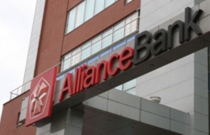 Рейтинги Альянс Банка понижены до уровня С- Kapital.kz