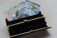 Экономика 53932 - Kapital.kz