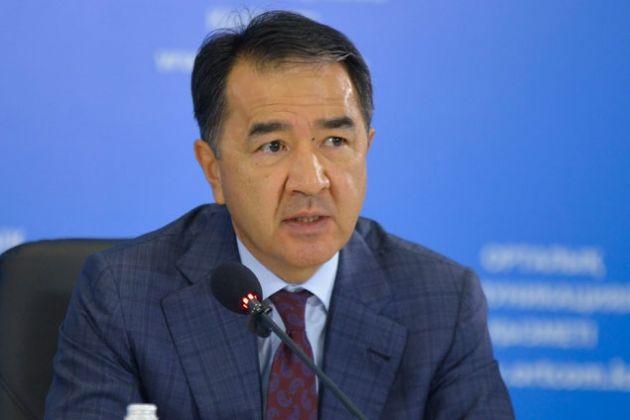 Бахытжан Сагинтаев обеспокоен вопросом безопасности в аэропортах- Kapital.kz