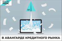 Финансы 93385 - Kapital.kz