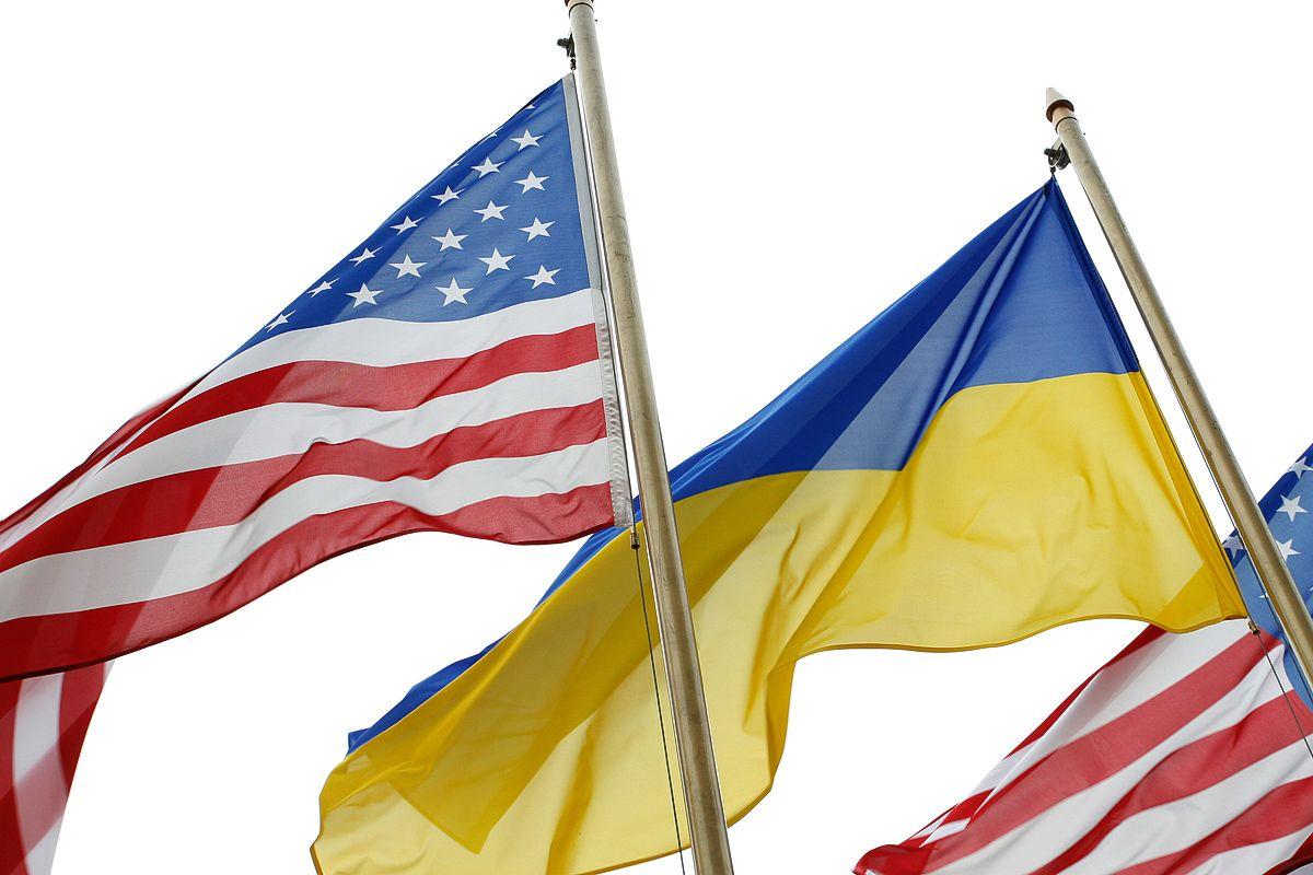 США урезают финансовую помощь Украине- Kapital.kz