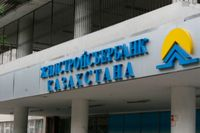 Государство 24539 - Kapital.kz