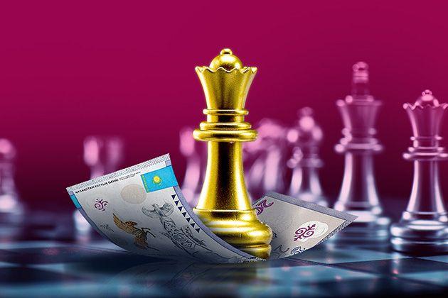 Корпоративное управление в финансовом секторе: как измерить принципы?- Kapital.kz