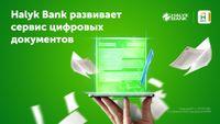 Финансы 96422 - Kapital.kz