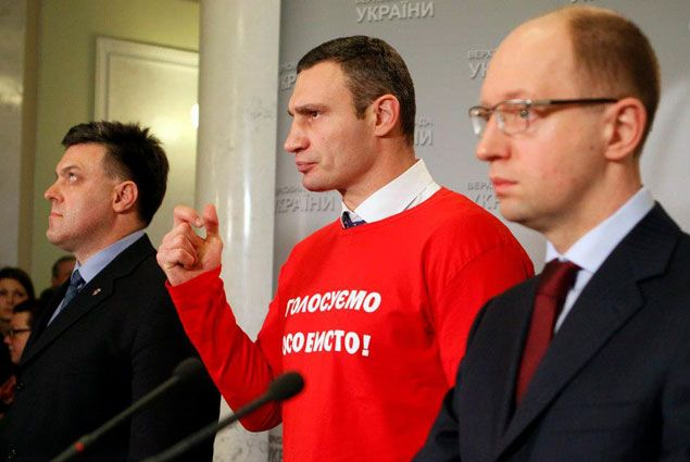 На Украине запущен процесс роспуска парламента- Kapital.kz