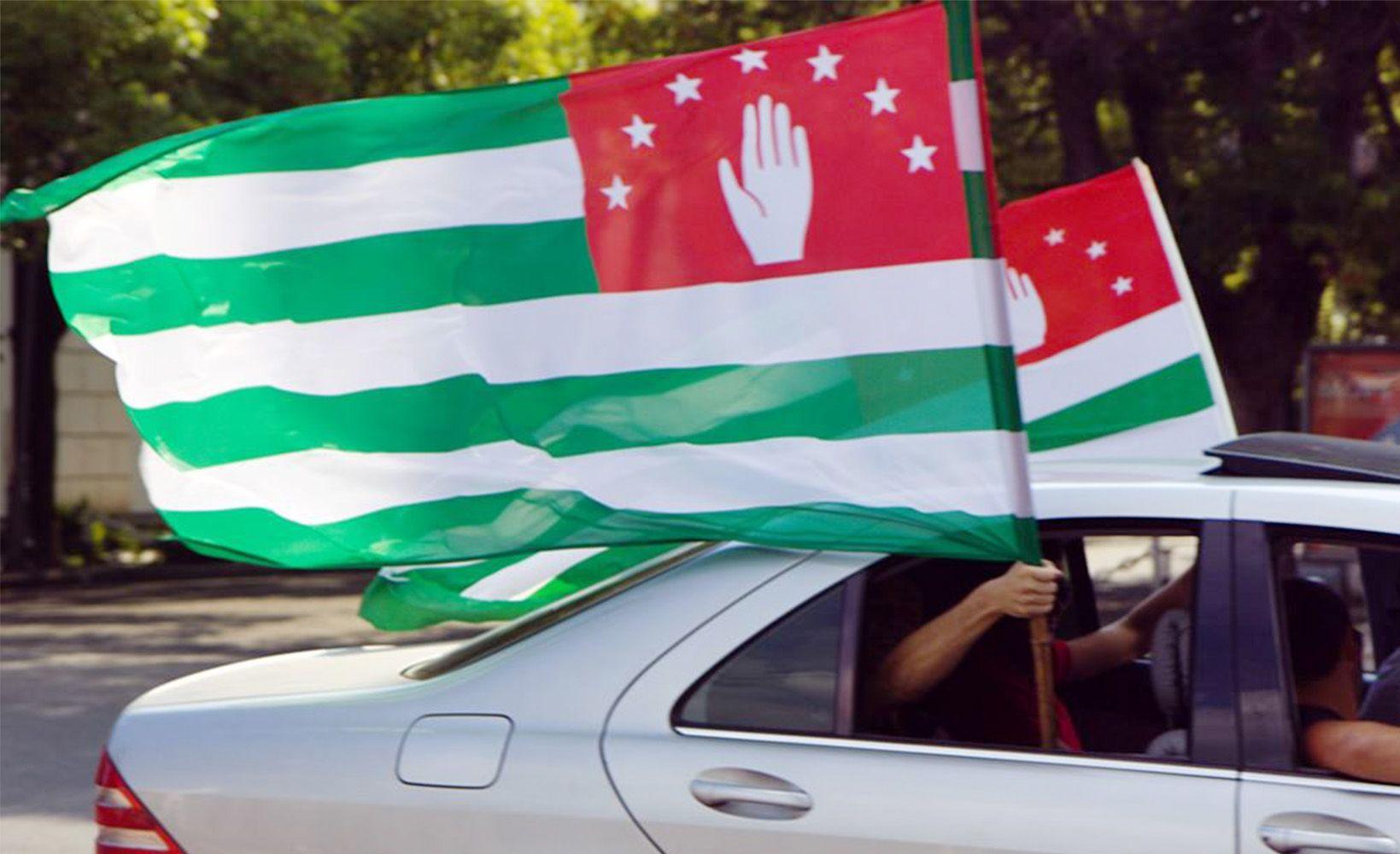 Абхазия не будет проводить референдум о присоединении к РФ- Kapital.kz