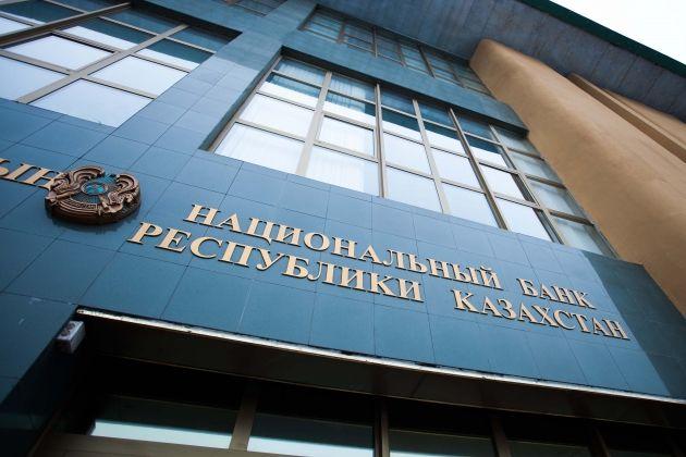 ВНацбанке объяснили снижение ЗВР вноябре- Kapital.kz