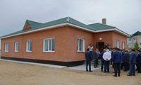 Недвижимость 61857 - Kapital.kz