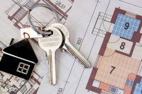 Недвижимость 67266 - Kapital.kz