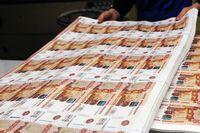 Финансы 41023 - Kapital.kz