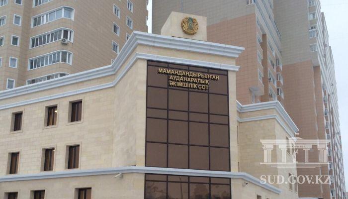 Для чего вКазахстане предлагают создать «ночные суды»?- Kapital.kz