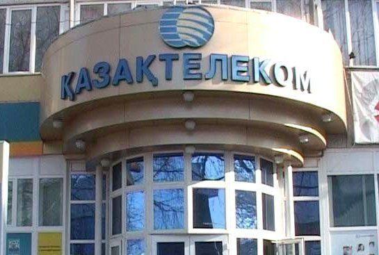 Казахтелеком купил Digital TV- Kapital.kz