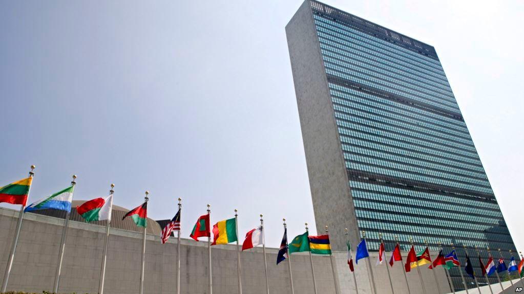 ООН внесет компании США иИзраиля вчерный список- Kapital.kz
