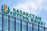 Финансы 92933 - Kapital.kz
