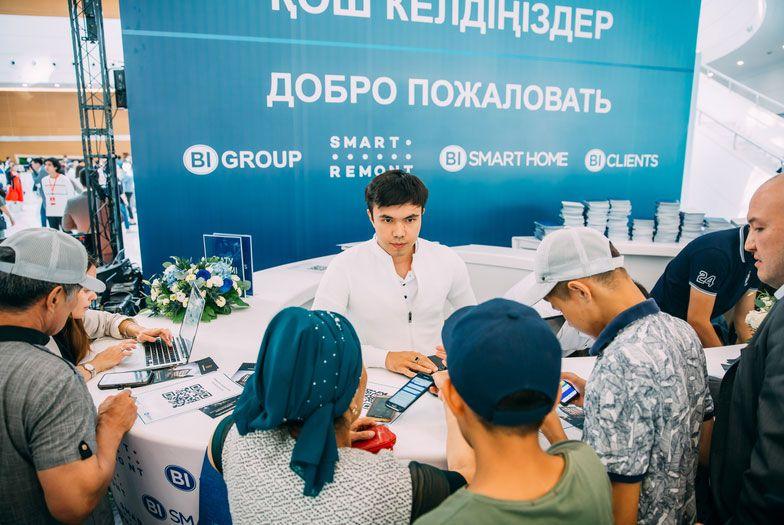 BI Group внедряет «умные» системы на рынке жилья- Kapital.kz