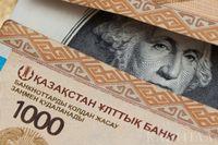Финансы 71158 - Kapital.kz