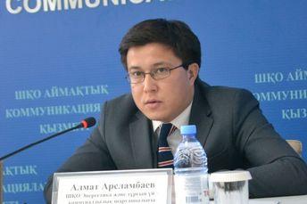Арсламбаев Алмат