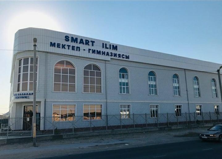 В Мангистауской области построили частную школу по программе ДКБ- Kapital.kz