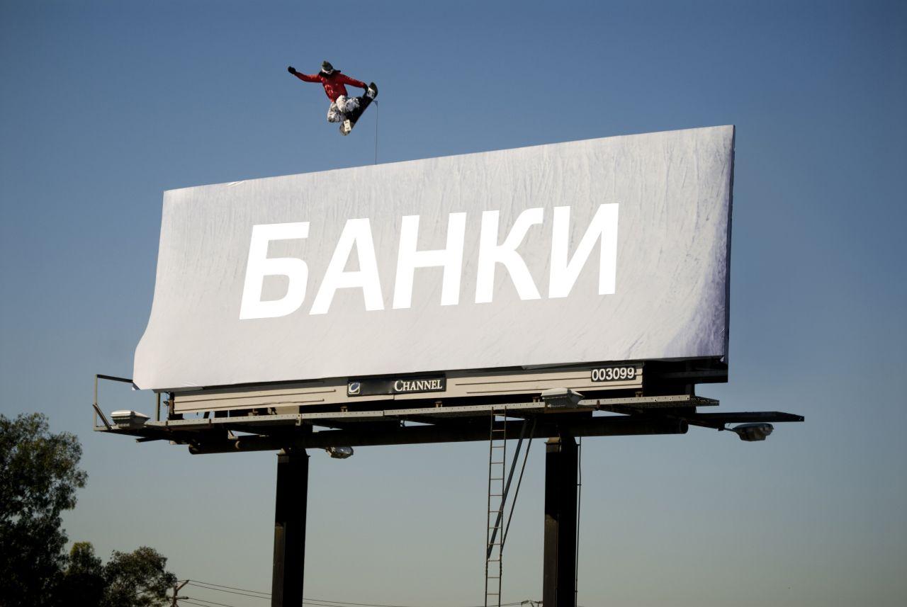 Разрешение наразмещение наружной рекламы будет действовать 5лет- Kapital.kz