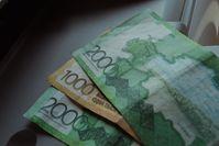 Доллар закрыл торги на отметке 418,46 тенге