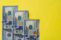 Финансы 96141 - Kapital.kz