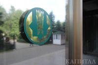 Финансы 77509 - Kapital.kz
