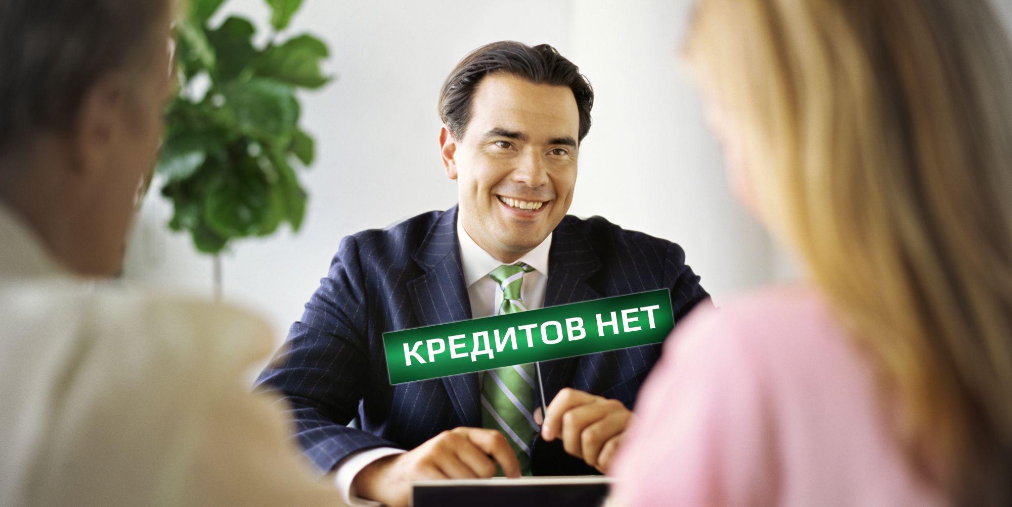 Банки могут потерять в прибыли- Kapital.kz