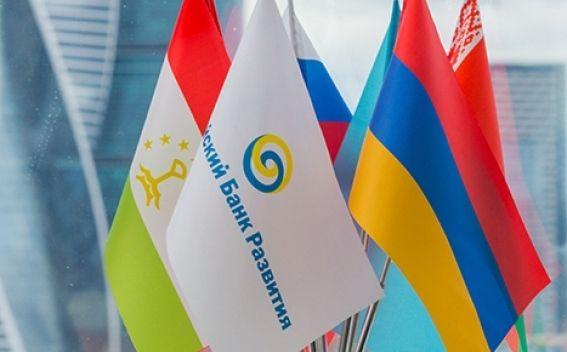 Внешнеторговый оборот России со странами ЕАЭС вырос - Kapital.kz