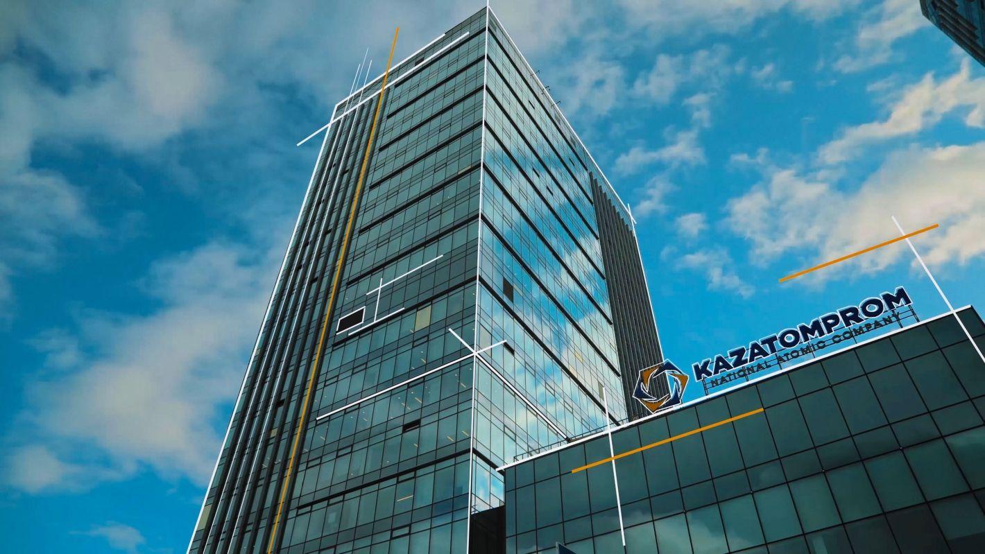 Казатомпром направит на выплату дивидендов 99 млрд тенге- Kapital.kz