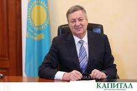Эксперты 35434 - Kapital.kz