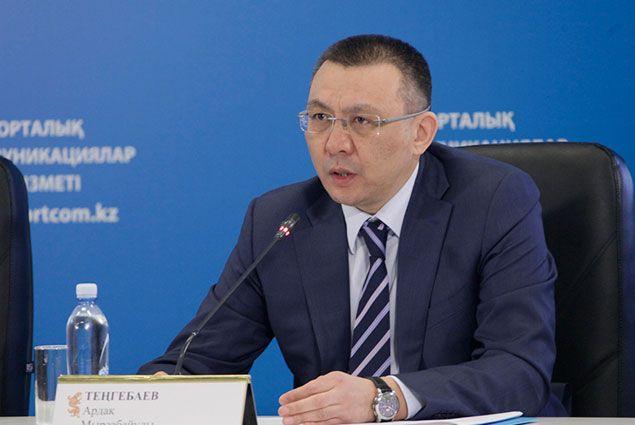 Казахстанцы легализовали 51 объект недвижимости за рубежом- Kapital.kz