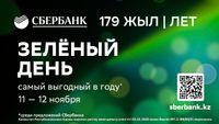 Финансы 91132 - Kapital.kz