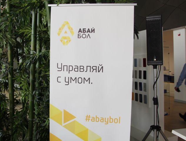 В Алматы стартовала акция Абай Бол- Kapital.kz