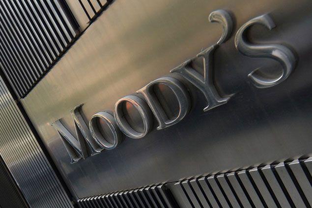 Moody's ухудшило прогноз по России, Китаю, США- Kapital.kz