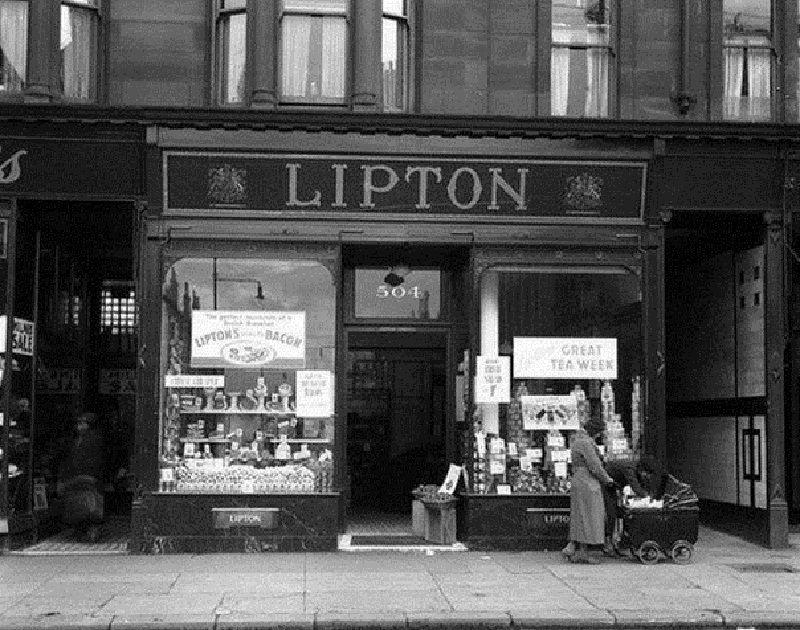 Один из сетевых магазинов Липтона - Kapital.kz