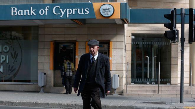 Крупный банк Кипра попросил ввести налог на депозиты- Kapital.kz