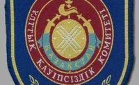 Назначения 12294 - Kapital.kz