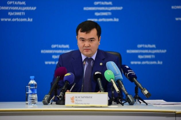 Казахстан экспортировал продуктов на $2млрд- Kapital.kz
