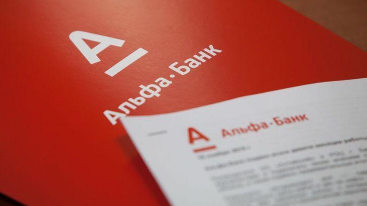 ВАльфа-Банк переданы все розничные вклады Казинвестбанка- Kapital.kz