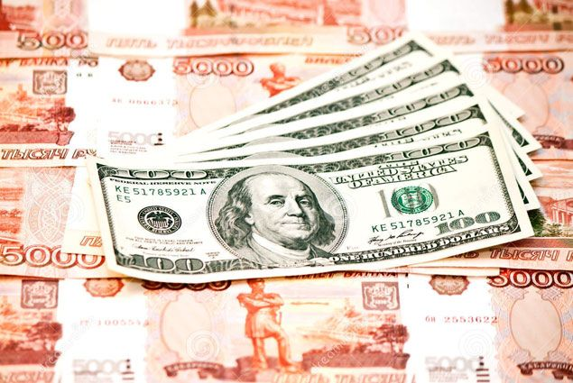 Курс доллара США в России превысил 43 рубля- Kapital.kz