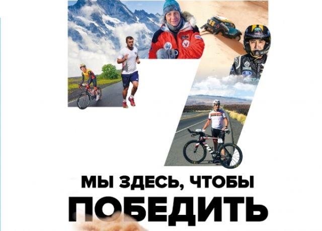 Мы здесь, чтобы победить: истории о лидерстве в бизнесе и спорте- Kapital.kz