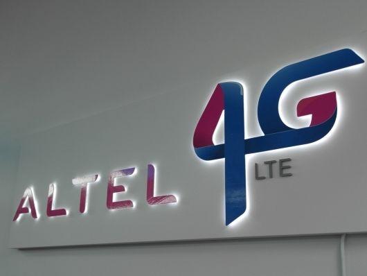 Сбербанк поможет внедрению 4G в Казахстане - Kapital.kz