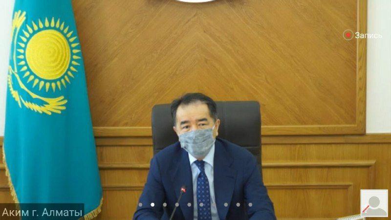 В Алматы создадут лекарственный стабилизационный фонд- Kapital.kz
