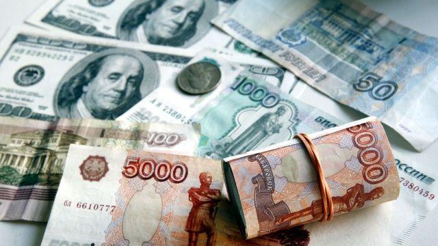Курс доллара в России достиг исторического максимума- Kapital.kz