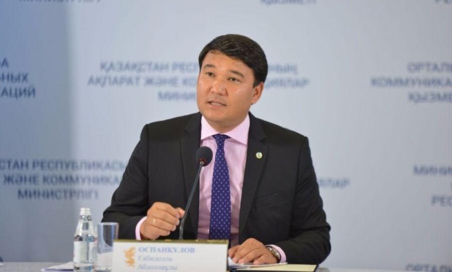 Секретарем партии Nur Otan стал Габидулла Оспанкулов - Kapital.kz