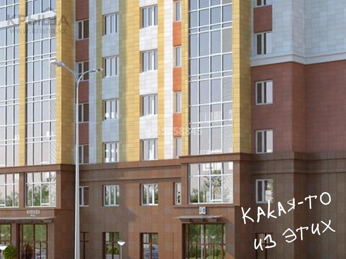 Житель столицы продает квартиру, которую еще не выиграл- Kapital.kz