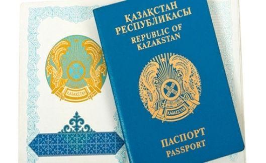 Казахстанцы мигрируют в поисках лучшей жизни - Kapital.kz