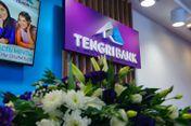 Совет директоров Tengri Bank возглавил Арун Сривастава